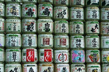 Engeland krijgt eerste saké brouwerij